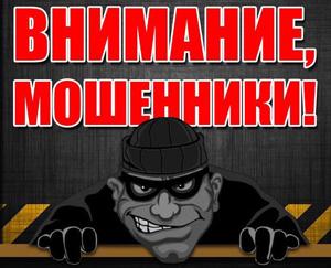 Маг Раиса Петровна отзывы