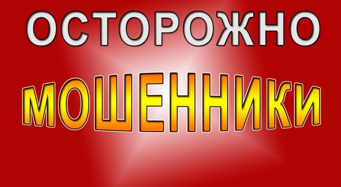 Маг Валерий Виноградов шарлатан