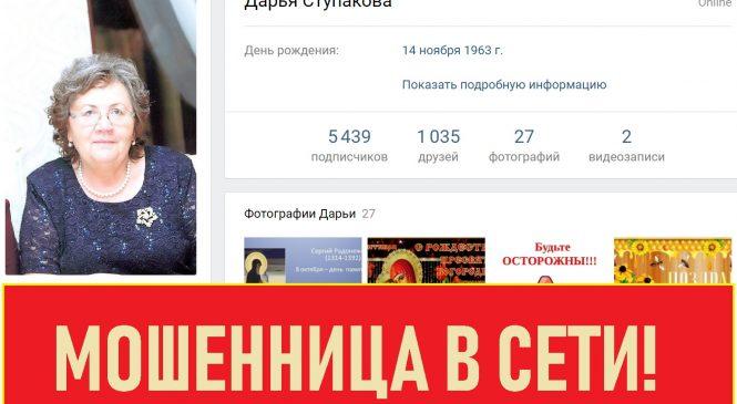 Маг Дарья Ступакова vk.com/id400380908